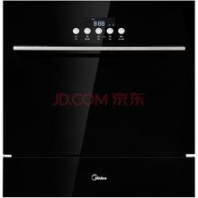 美的(Midea)8套 6大洗涤程序 全自动智能除菌嵌入式家用洗碗机 WQP8-3905-CN