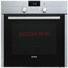 西门子(SIEMENS)61升 10A 原装进口电烤箱 HB23AB522W