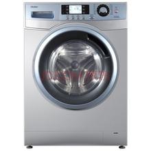 海尔(Haier)EG8012HB86S 8公斤洗烘一体变频滚筒洗衣机  免熨烫烘干 3年质保
