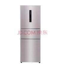 松下(Panasonic)BCD-278WPDCA-P(NR-C28WPD1-P) 278升 变频风冷无霜三门冰箱 高效节能 快速冷冻