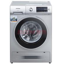 西门子(SIEMENS) XQG80-WD14H4682W 8公斤 洗烘一体变频 滚筒洗衣机 3D空气冷凝 立体烘干(银色)