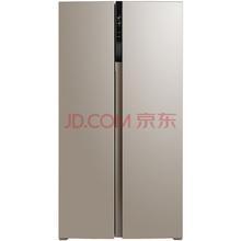 美的(Midea)BCD-655WKPZM(E) 655升 变频风冷智能对开门冰箱 一级能效 中央智控 米兰金 (手机APP远程操控)