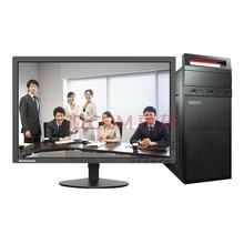 联想(ThinkCentre)E73台式办公电脑整机(i5-4460S 4G 500G 7200转 三年上门Win7)19.5英寸10C0A02SCD