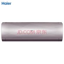 海尔(Haier)大1匹 变频 冷暖 一级能效 智能 除PM2.5 自清洁一级能效 空调挂机 KFR-26GW/12MAA21AU1