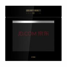 方太(FOTILE)全新ENJOY 62L大容量 3D循环火嵌入式烤箱 KQD50F-E2