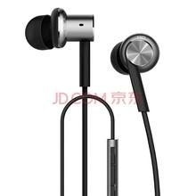 小米圈铁耳机银色 入耳式有线线控男女生音乐运动通用耳麦
