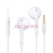 纽曼(Newmine)NM-LK06 全兼容线控音乐手机耳机 白色