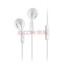 漫步者(EDIFIER) H180P 手机耳机 立体声耳塞 兼容性强 可通话 珠光白