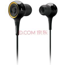 飞利浦(PHILIPS)耳机 音乐耳机 耳塞 SHE6000(黑)