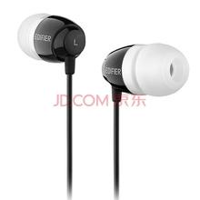 漫步者(EDIFIER) H210 手机耳机 入耳式耳机 低频强劲 酷黑