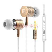 兰士顿(Langsdom)i7a 加强版金属重低音入耳式手机耳机 线控平板PC通用 金色