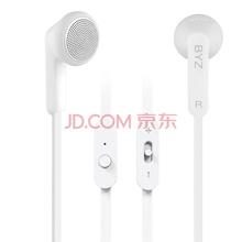 BYZ S600(立体声线控)平耳塞式 手机耳机 白色
