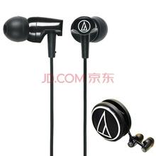铁三角(Audio-technica)ATH-CLR100 BK 入耳式耳机 黑色