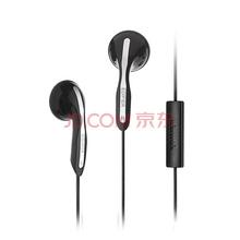 漫步者(EDIFIER) H180P 手机耳机 立体声耳塞 兼容性强 可通话 摩卡黑