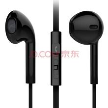 BYZ S366(立体重低音)通用式耳塞 手机耳机 黑色