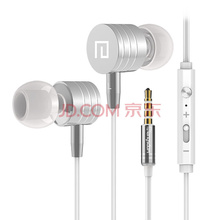 兰士顿(Langsdom)i7a 加强版金属重低音入耳式手机耳机 线控平板PC通用  银白色