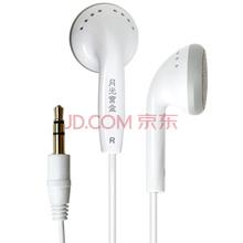 月光宝盒 EP2526白色 耳塞式音乐耳机 重低音立体声降噪运动耳机