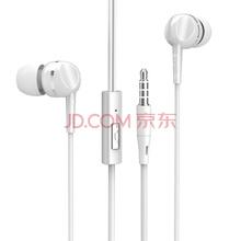 BYZ S601(立体音)带线控入耳式 手机耳机 白色(适用于苹果/三星/华为/小米/魅族/VIVO等智能手机)
