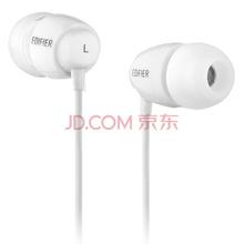 漫步者(EDIFIER) H210 手机耳机 入耳式耳机 低频强劲 炫白