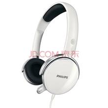 飞利浦(PHILIPS)耳机 耳麦 电脑 游戏 头戴式 SHM7110(白)