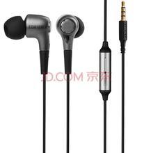 漫步者(EDIFIER)   H230P 入耳式手机耳机 酷雅黑