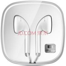 魅族 EP-21HD耳机