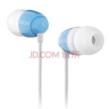 漫步者(EDIFIER) H210 手机耳机 入耳式耳机 低频强劲 冰蓝