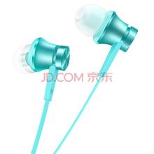 小米(MI)小米活塞耳机基础版蓝色 小米原装线控入耳式耳机