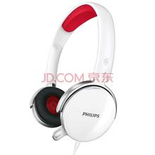 飞利浦(PHILIPS)耳机 耳麦 电脑 游戏 头戴式 京东定制版 SHM7110(红)