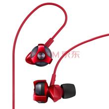 先锋(Pioneer)SE-CL751 入耳式运动耳机 重低音 红色