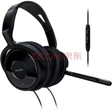 飞利浦(PHILIPS)耳机 耳麦 电脑 游戏 头戴式 SHM6500