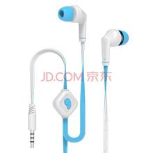 兰士顿(Langsdom)JD88 面条重低音入耳式手机耳机 通用型 蓝白色
