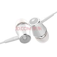 兰士顿(langsdom)R21 重立体重低音入耳式 手机耳机 通用型带麦线控耳麦 白色