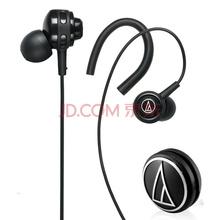 铁三角(Audio-technica) ATH-COR150 BK 入耳式音乐耳机 耳挂式运动耳机 黑色