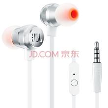 JBL T280A 立体声入耳式耳机/手机耳机 流光银