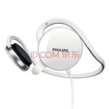 飞利浦(PHILIPS)耳机 耳麦 电脑 游戏 手机通话 SHM6110(白)