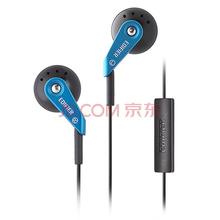 漫步者(EDIFIER)H185P 手机耳机 音乐耳机 耳塞 可通话 电光蓝色