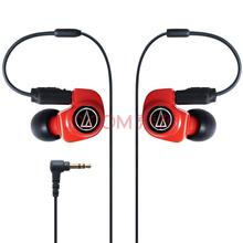 铁三角(Audio-technica) ATH-IM70 双动圈入耳耳机 红色