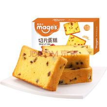 麦吉士mage's 红枣切片蛋糕192g/盒(新老包装随机发货)