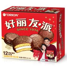 Orion 好丽友 巧克力派12枚 408g/盒