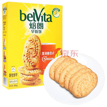 焙朗 早餐饼干坚果蜂蜜味 300g(新老包装随机发货)