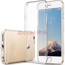 亿色(ESR) iPhone 6/6s手机壳 苹果6/6S手机壳/手机套 硅胶透明防摔软壳 初色零感系列 啫喱白