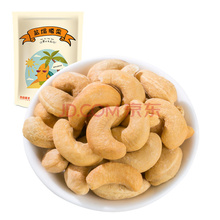 良品铺子 盐焗腰果 干货坚果 零食小吃 干果特产袋装180g