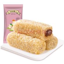良品铺子 爆浆麻薯 红豆味 糕点点心 零食特产小吃蛋糕150g