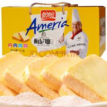 盼盼 梅尼耶干蛋糕 面包干饼干 奶香味1000g整箱