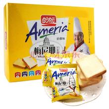 盼盼 梅尼耶干蛋糕 面包干饼干 奶香味80g(内装8枚)