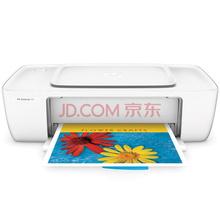 惠普(HP)DeskJet 1111 彩色喷墨打印机