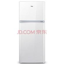 TCL BCD-118KA9 118升 双门冰箱 LED照明 金属面板(芭蕾白)