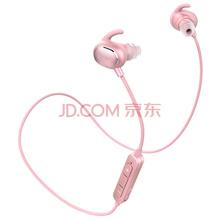 QCY QY19 魅影 运动蓝牙耳机 无线耳麦 立体声音乐蓝牙耳机 迷你智能4.1 苹果小米通用 玫瑰金