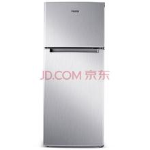 奥马(Homa) BCD-118A5 118升 大冷藏小冷冻 双门迷你冰箱 经济实用 家用 宿舍 银色